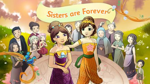 dongeng lutung kasarung dalam bahasa Indonesia