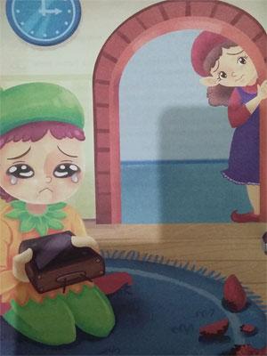 Cerpen Anak Pendek Dunia : Mainan Piyo