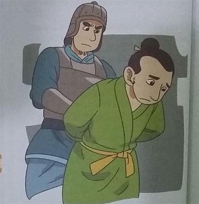 Contoh Dongeng Pendek Raja Chu