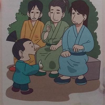 Cerita Rakyat Dongeng dari Cina