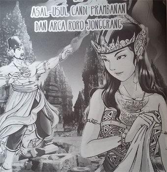 Cerita Rakyat Roro Jonggrang Dongeng Candi Prambanan