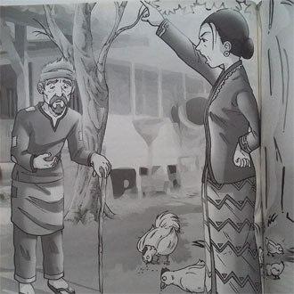 Kumpulan Dongeng Anak Sunda Situ Bagendit