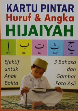 flash card anak hijaiyah