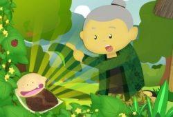 Contoh Cerpen Anak Anak Terbaik untuk Mendidik Karakter