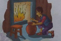 Buku Cerita Rakyat : Tiga Dongeng Anak Terbaik