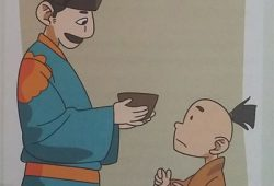 Cerita Abu Nawas Paling Lucu Dan Dongeng dari Korea Utara