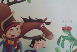 Cerita Anak Anak Bergambar dari Cina : Cengcorang Sombong