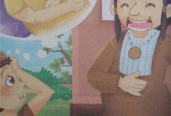 Cerita Anak Dongeng Terjemahan : Perubahan Mombul