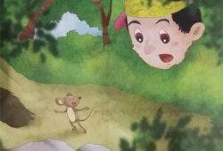 Cerita Anak Dunia Populer : Dongeng Putri Tikus