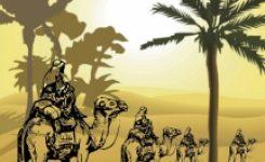 Cerita Anak Islami Kisah Nabi Yahya
