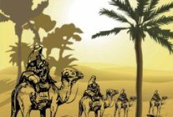 Cerita Anak Islami : Kisah Nabi Yahya