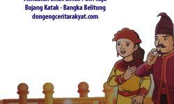 Cerita Rakyat Bangka Belitung : Bujang Katak