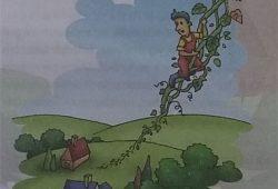 Cerita Rakyat Dari Inggris : Jack Dan Pohon Kacang