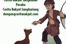 Cerita Rakyat Sangkuriang dari Jawa Barat