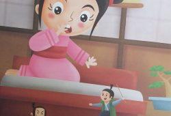 Cerpen Dongeng Anak Jepang : Prajurit Tusuk Gigi