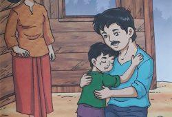 Contoh Cerpen Bahasa Indonesia : Perjuangan Seorang Ayah