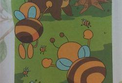 Dongeng Cerita Anak dari Yunani : Beruang dan Lebah