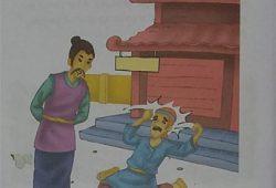 Cerita Pendek Rakyat Cina Dan Dongeng Filipina