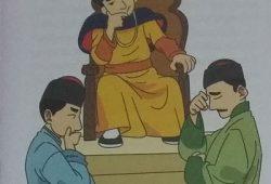 Cerita Dongeng dan Kisah Anak Anak Dunia dari Cina