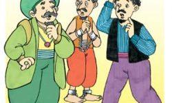 Kumpulan Cerita Pendek Anak : Abu Nawas Menangkap Pencuri