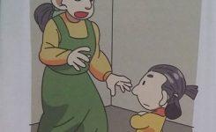 Kumpulan Cerpen Anak Sd : Gadis Kecil