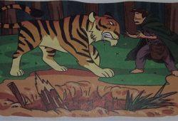 Kumpulan Cerpen Rakyat : Harimau Licik dan Kelinci Cerdik