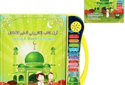 Yuk Intip 6 Mainan Edukatif Anak Muslim untuk Bekal Usia Sekolahnya!